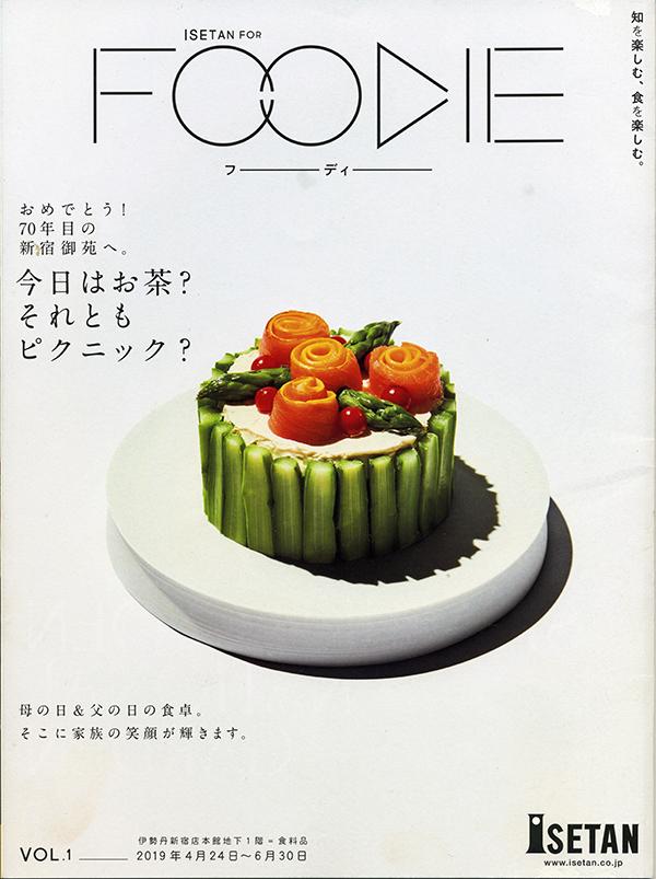 FOODIE001